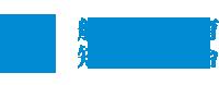 航空职业教育知识服务平台